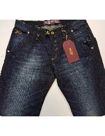 Джинсы Christian Audigier M3992TL34 ТЕСТ